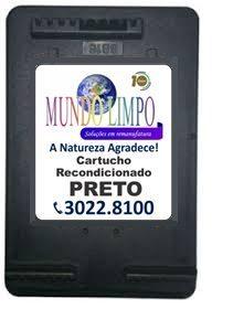 CARTUCHO REMANUFATURADO HP 63 PRETO